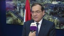 وزير البترول للعربية: مصر تستهدف استثمارات مليار دولار للثروة المعدنية