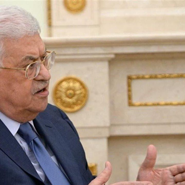 السلطة الفلسطينية تقطع العلاقات مع إسرائيل