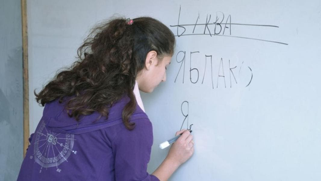 اللغة الروسية في سوريا