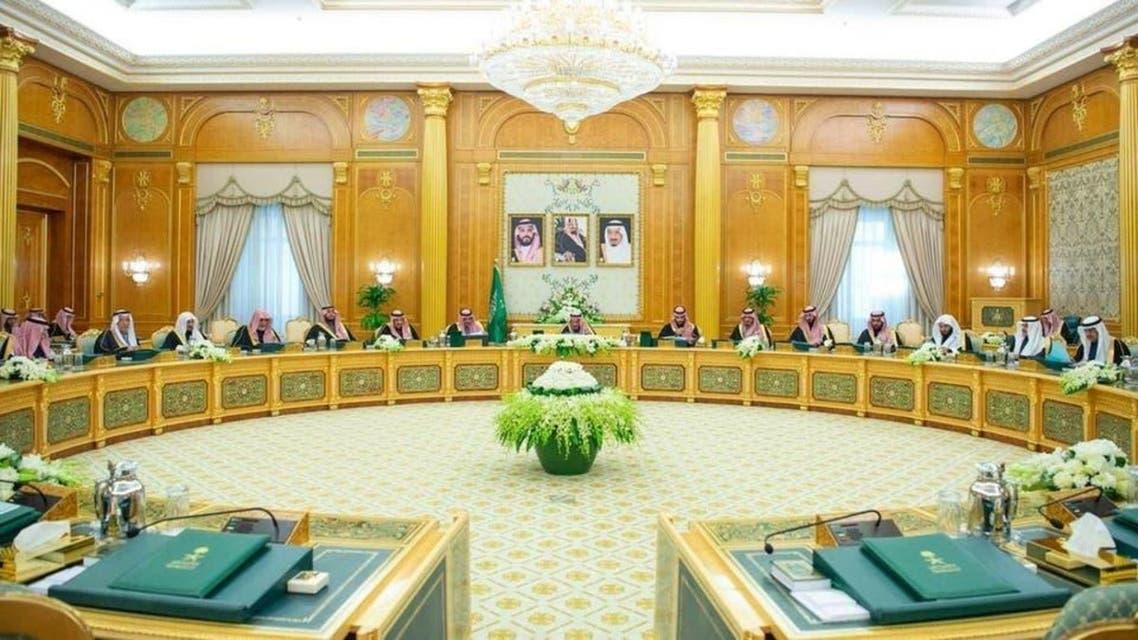 saudi arabia cabinet