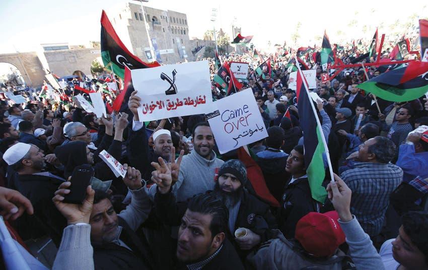 من مظاهرات سابقة ضد الإخوان