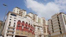 السعودية تصدر 1079 تصريح مبنى لإسكان الحجاج
