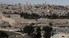 ٹرمپ کا امن منصوبہ فلسطینیوں کے حقوق کی بربادی ہے : عرب لیگ