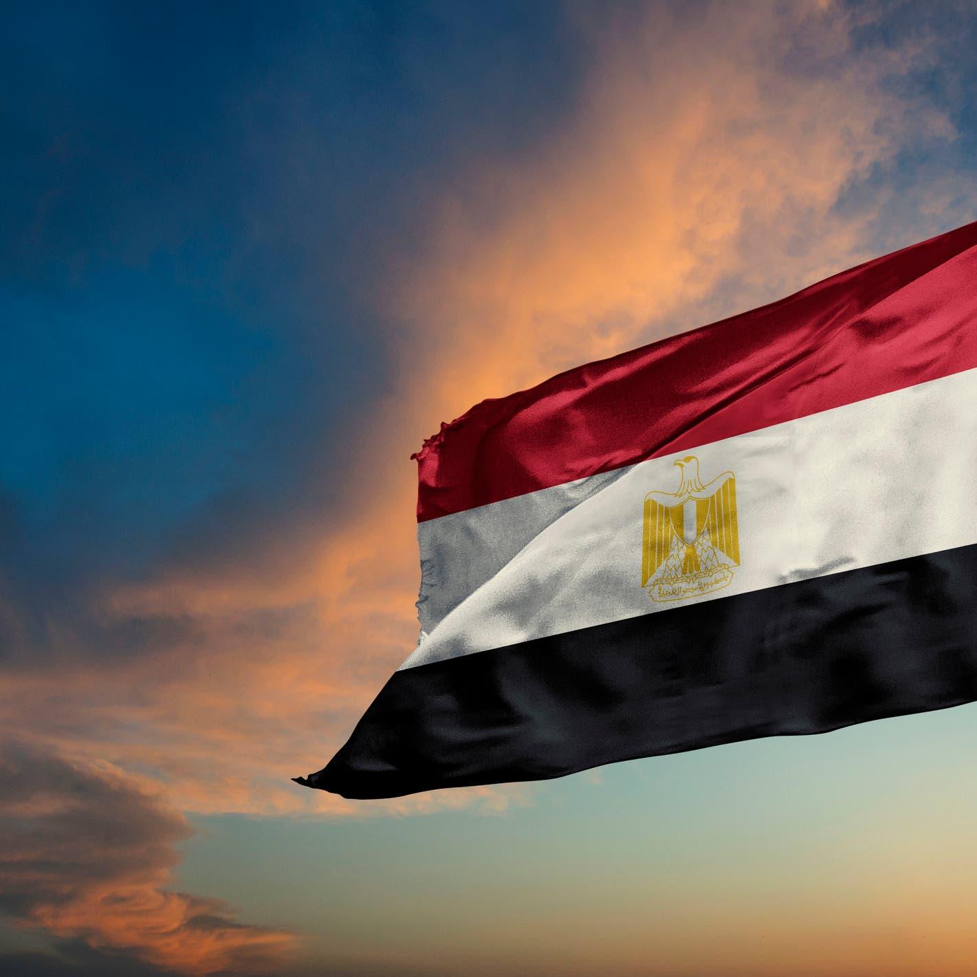 أول ترتيب لصندوق مصر السيادي عالميا.. تعرف عليه