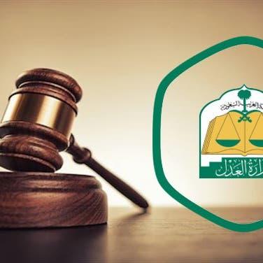السعودية.. 100 مليون ريال مبيعات 40 مزاداً قضائياً إلكترونياً