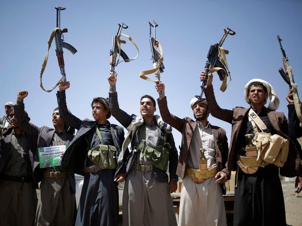 """إتاوات حوثية جديدة تطال الطلاب.. دعماً """"للمجهود الحربي"""""""
