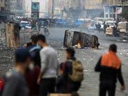 إطلاق الرصاص الحي بكربلاء.. وتجدد الاشتباكات في بغداد