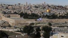 الجامعة العربية: خطة ترمب إهدار لحقوق الفلسطينيين