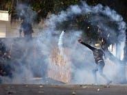 غضب فلسطيني.. تظاهرات بالضفة والقدس وإضراب في غزة