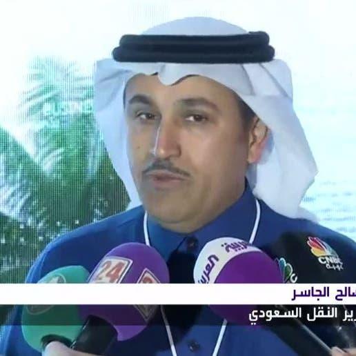 وزير النقل السعودي: نبني على استثمارات بـ 400 مليار ريال
