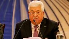 فلسطین کی حمایت میں سعودی کردار قابل تعریف ہے: محمود عباس