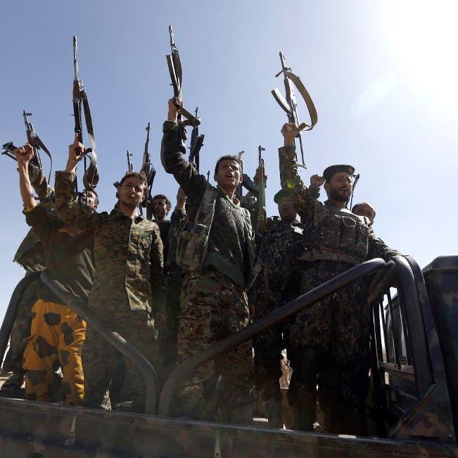 """ميليشيا الحوثي تمنح """"الزينبيات"""" رتباً عسكرية"""