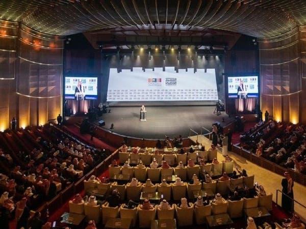 """وزارة الثقافة السعودية تطلق """"مبادرة المسرح الوطني"""""""