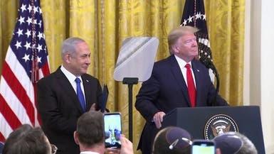 من بلفور إلى ترمب.. هذه أهم قرارات دولية بشأن فلسطين