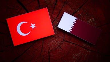 وثيقة سرية.. تركيا مخولة بإجراء عمليات استخباراتية بقطر