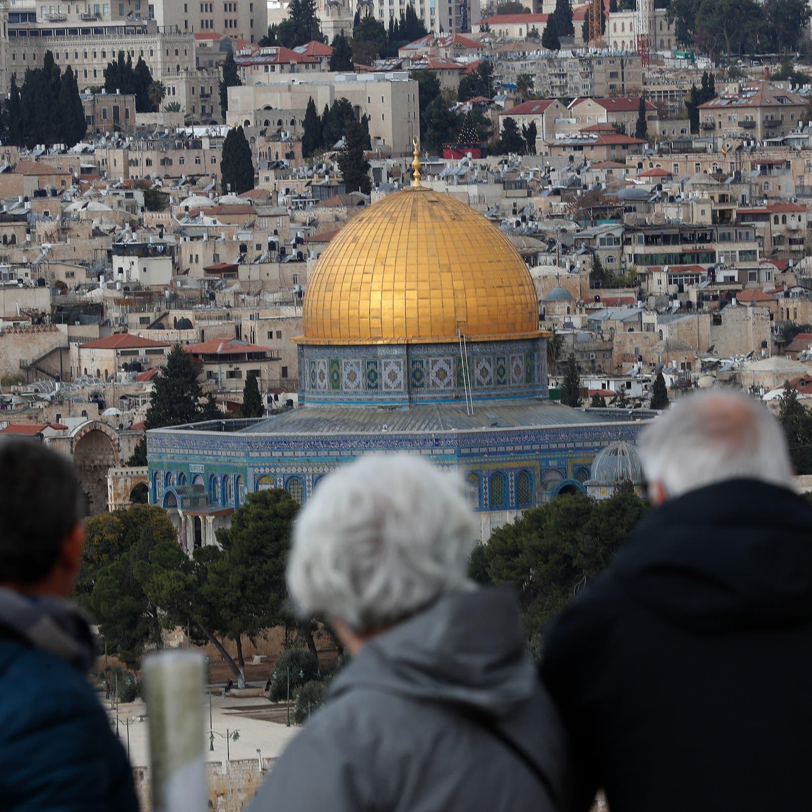 """رفض فلسطيني لخطة ترمب للسلام.. """"القدس ليست للبيع"""""""
