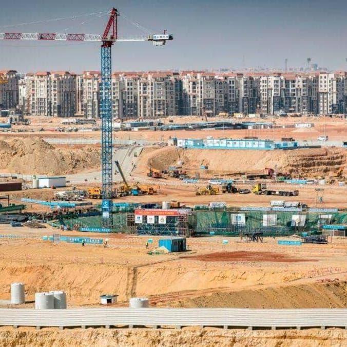 """""""العاصمة الإدارية"""" في مصر تنفي تقنين أوضاع أراض تم الاستيلاء عليها"""