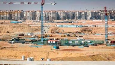 إطلاق مشروعين في العاصمة الإدارية باستثمار 3 مليارات جنيه
