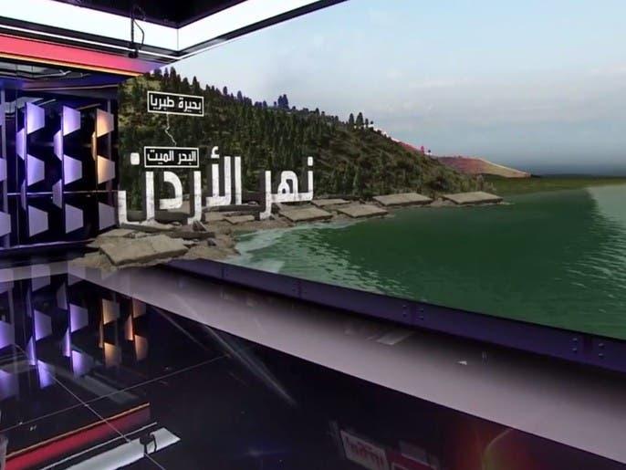 ماذا تعرف عن منطقة غور الأردن الاستراتيجية التي وعد نتنياهو بضمها بحال أعيد انتخابه؟