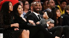 Vannessa Bryant says 'We are completely devastated' after Husband Kobe's death