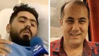 رصاصات اخترقت رئته.. وفاة محتج إيراني متأثرا بجراحه
