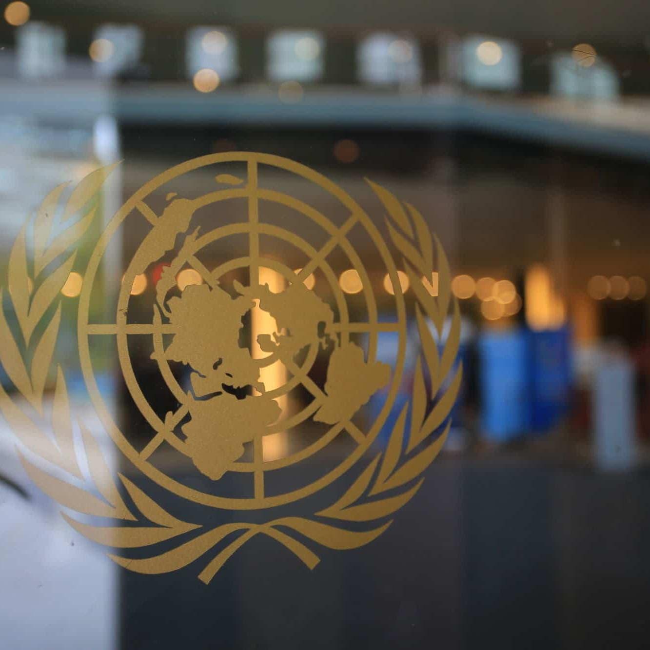 الأمم المتحدة تعرضت لاختراق خطير .. ولم تبلغ موظفيها!