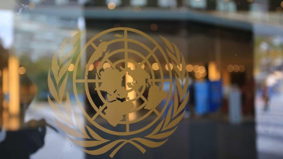 اختراق الأمم المتحدة