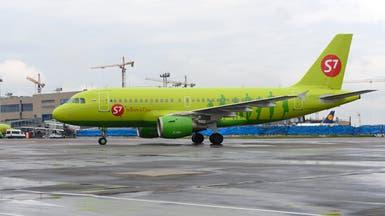 راكبة تهدد بتفجير نفسها على متن طائرة روسية في موسكو