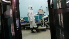 Philippines confirms first case of new coronavirus: Health minister