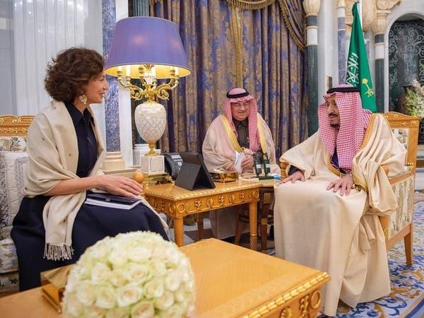 الملك سلمان يبحث مع مديرة اليونسكو تطوير التعاون