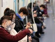 هكذا غيَر الفيروس المميت حياة الناس في الصين