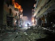 روسيا تنفي استهداف مستشفى وفرن بإدلب.. ومقتل 10 مدنيين