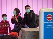 بهذه الطريقة تواجه كورونا في المطارات