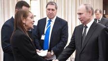Russia frees US-Israeli woman from jail after Putin pardon: TASS