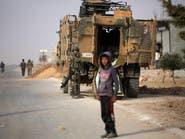 """روسيا تطلب من """"قسد"""" تسليم بلدة والأكراد يدرسون الأمر"""