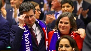 شاهد نواب البرلمان الأوروبي يودعون بريطانيا بنشيد حزين