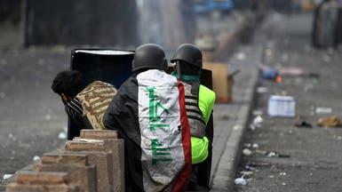 توافق على علاوي لتشكيل حكومة العراق.. والمحتجون: مرفوض