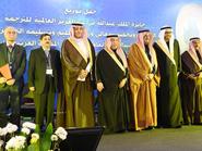هذا ما قاله وزير التعليم السعودي عن أهمية تفعيل الترجمة