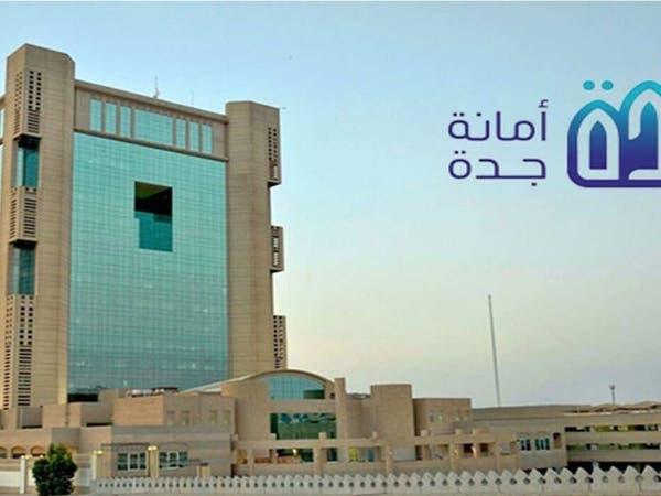 مراقبو الأمانات في السعودية.. صلاحيات أقل وميزات أكثر