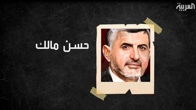 كيف تعمل ماكينة الإخوان المسلمين المالية؟