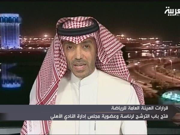 خالد أبو راشد: بيان الهيئة لم يوضح تفاصيل المخالفات المرتكبة