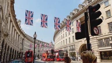 """بريطانيا ترفض إشرافاً أوروبياً على """"المنافسة العادلة"""""""