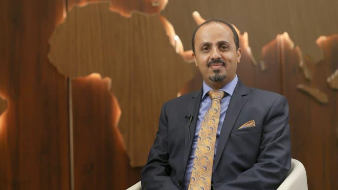 الإرياني: إيران تصفي حسابات سياسية في اليمن خدمة لأجندتها التدميرية