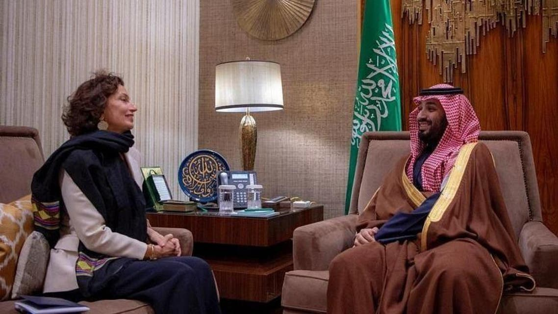 Saudi Arabia's Crown Prince Mohammed bin Salman and the director-general of the UN Educational, Scientific and Cultural Organization (UNESCO). (SPA)