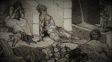 مؤرخون ومؤلفون عرب كَتبوا عن وباء قاتلٍ فقتلهم!