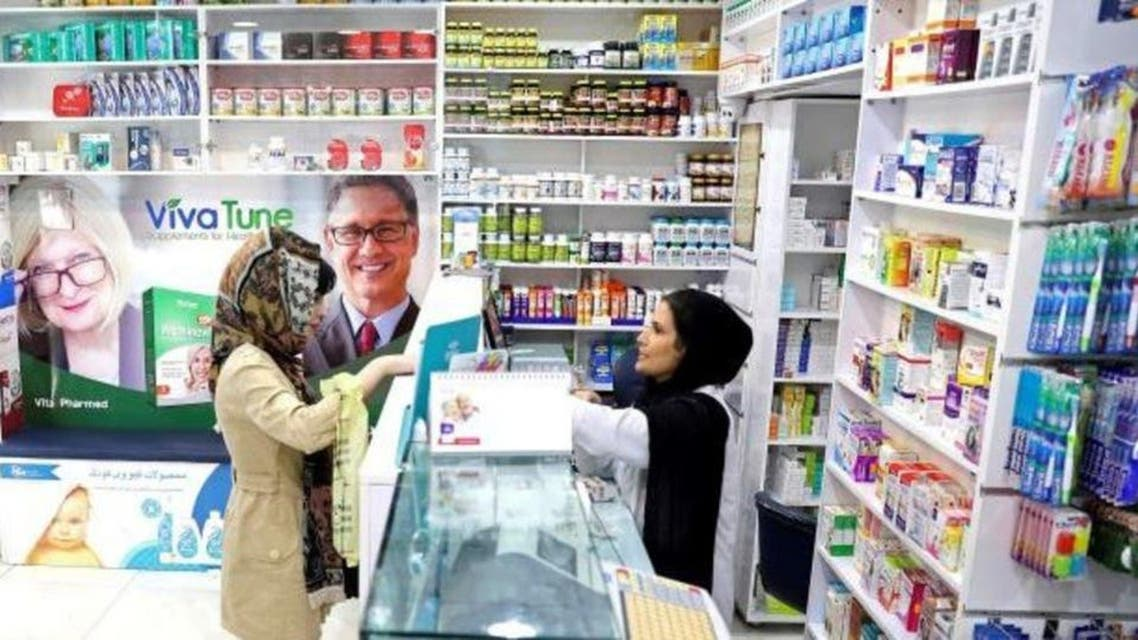 Iran and USA conflict and Medicine