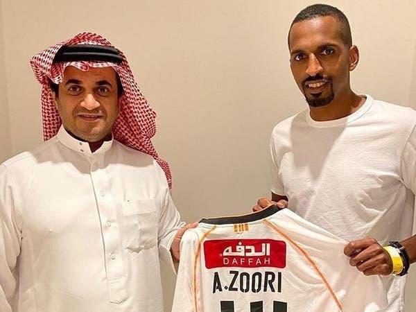 عبدالله الزوري لاعباً لنادي الشباب
