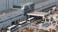 S.Korea evacuation flight arrives from China amid tension over quarantine centers