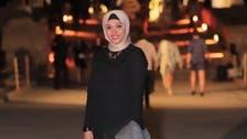مصری صحافیہ نے گلے میں پھندا ڈال کر خودکشی کرلی