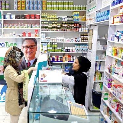 أميركا تعلن نقل أول شحنات أدوية لإيران عبر قناة سويسرية